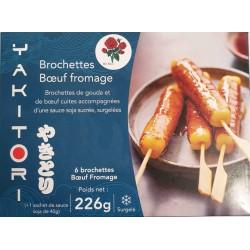 BROCHETTE DE BOEUF AU...